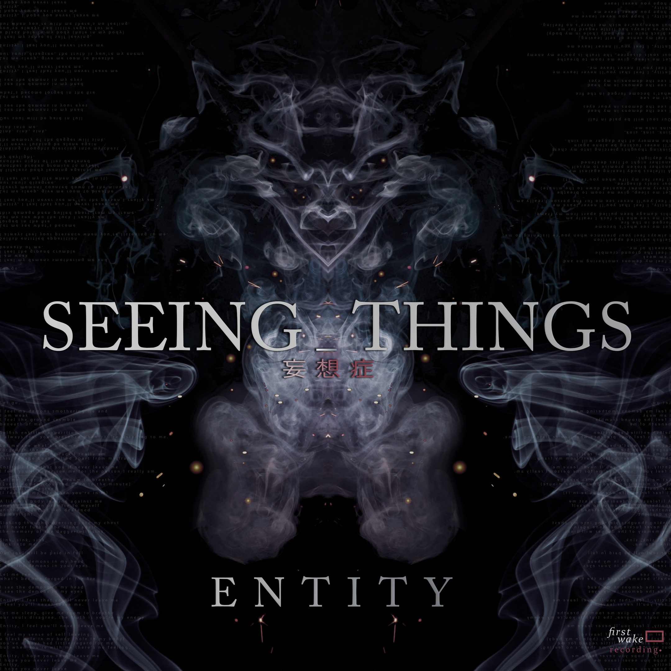 Seeing Things - Entity [single] (2019)