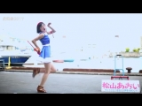 Matsuyama Aoi - Cutie Honey (Web qualifiers)
