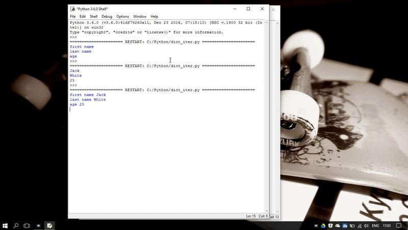 38. Перебор словарей в Python 3 - dict iteration (Уроки Python) RU