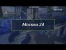 Московский гид
