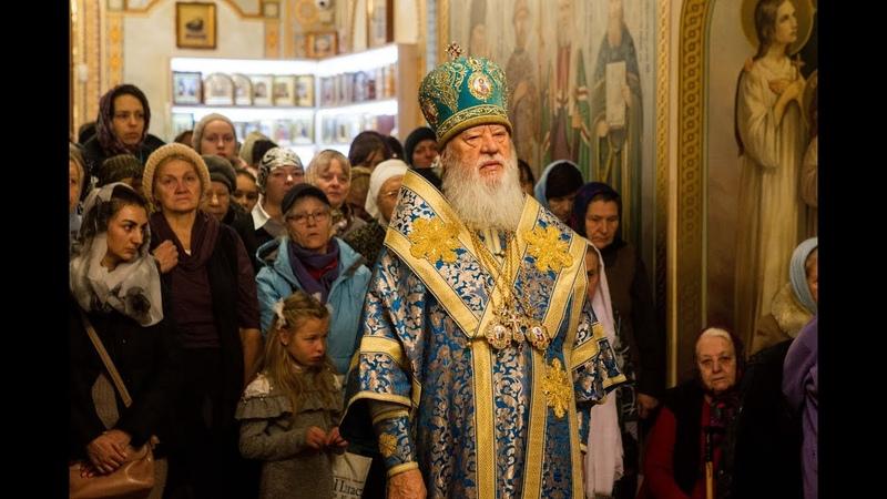 Праздник в честь иконы Божией Матери Знамение