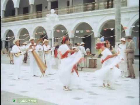 Эсперанса 1988 СССР. Мексика.