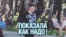 «Бабушка, это не клуб!»: пенсионерка зажгла в парке Ногинска - Подмосковье 2018 г.