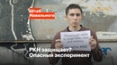Оказывается можно купить паспортные данные любого жителя России