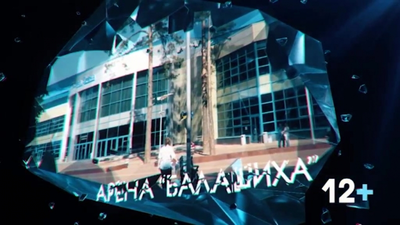Анонс матча Авангард Омск Слован Братислава смотреть онлайн без регистрации