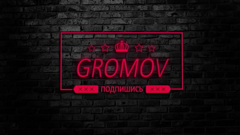 Gromov YouTube Channel