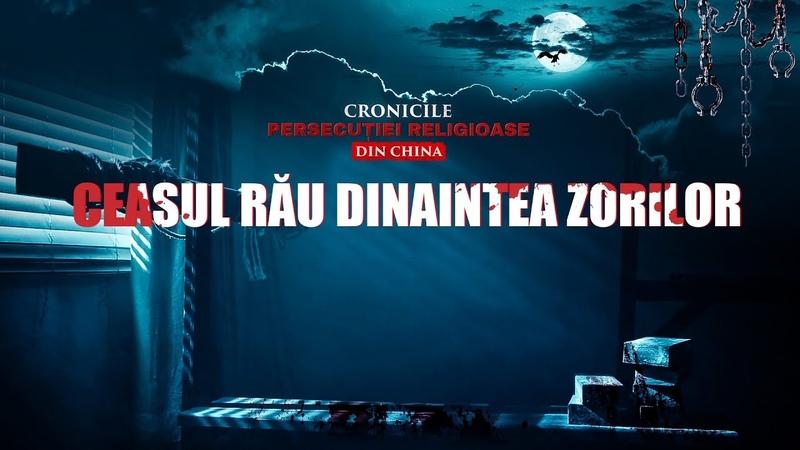 """Film documentar creștin   Cronicele persecuției religioase din China """"Ceasul rău dinaintea zorilor"""""""