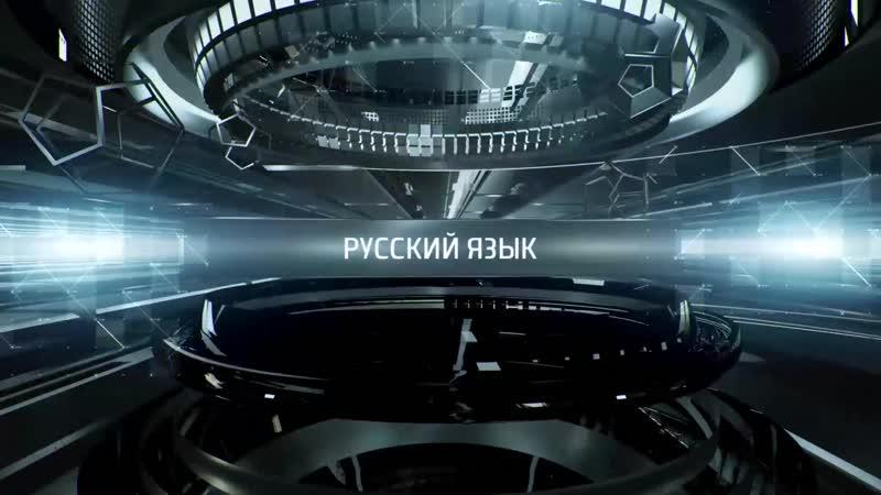 Rus_6_13_2016_12_24_1