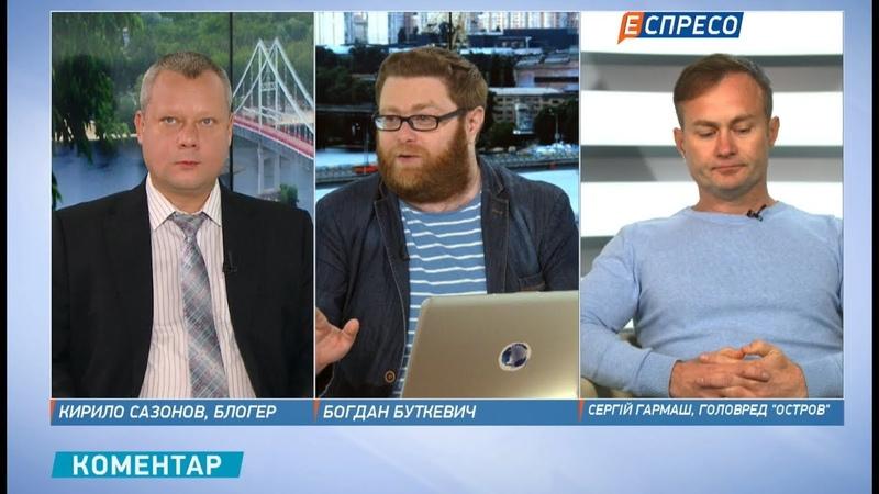 Сазонов: Україна не піде на прямі переговори із представниками квазіреспублік