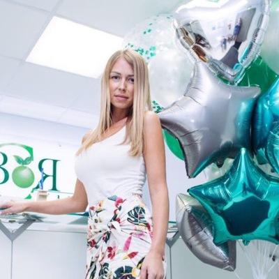 Katerina Osipova