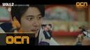 Voice2 (환멸♨) '가학적변태적' 미연시 게임 즐기던 재희!? 제복도착증 180908 EP.9