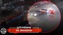 Repost @ road_rzn_62 ・・・ 🚨 ДТП в Рязани Эх, Маневры! 🚔 Пр.Яблочкова - ул.Циолковского 📅 Дата 25.10.18  ДорогиРязани ryaz
