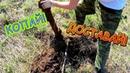 Кто последний выкопает ямку получит 8000 рублей Поиск металлолома