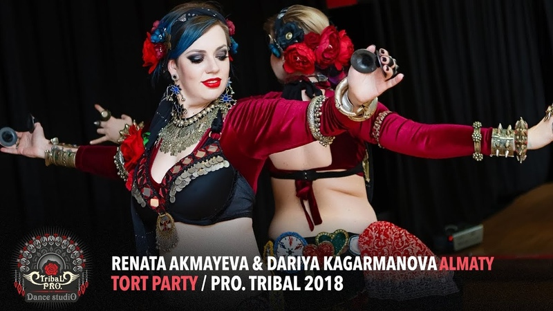 Renata Akmayeva Dariya Kagarmanova Almaty TORT. PARTY 2018