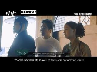 [ENG.SUB]『 Фэн-шуй』 За кадром (отрывок с Мун Чхэ Вон)