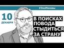 Ликбез для борцов с коррупцией Михаил Хазин
