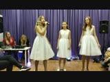 Трио Смузи - Всё пути ангелов