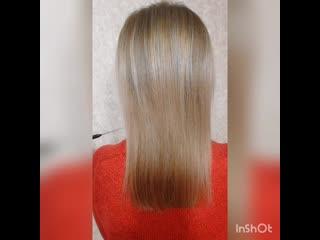 Тонирование и ботокс волос.89303585205