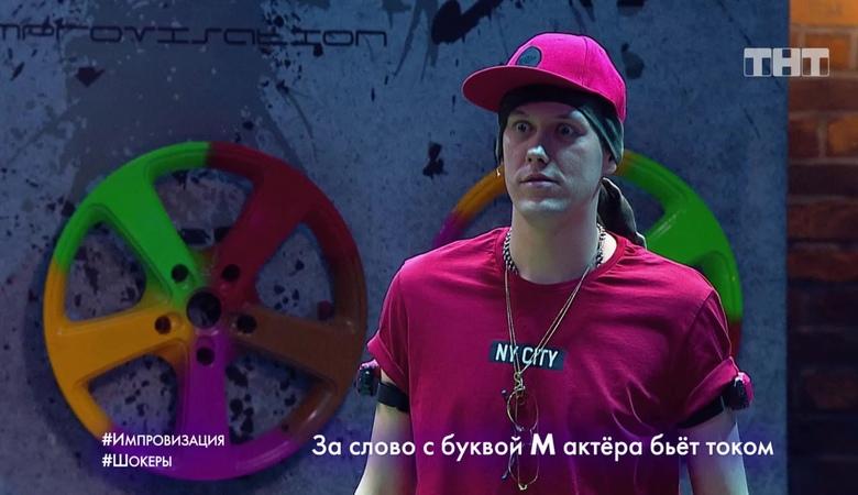 Импровизация «Шокеры»: в автомастерской. 4 сезон, 19 серия (96)