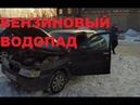 Бесплатный автоэлектрик ВАЗ 2112 не запускается двигатель