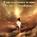 Наталия Онищенко фото #3