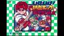 Ike Ike Nekketsu Hockey Bu Subette Koronde Dairantou OST