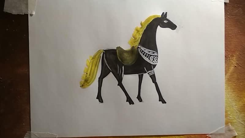 Городецкая лошадка, рисуем оживку