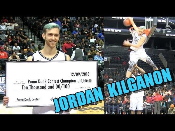 Jordan Kilganon Wins Dunk Contest for $10,000!!