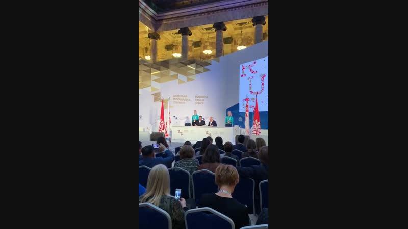 Подписание соглашения о сотрудничестве в рамках «Русских сезонов» в Германии в 2019 году.