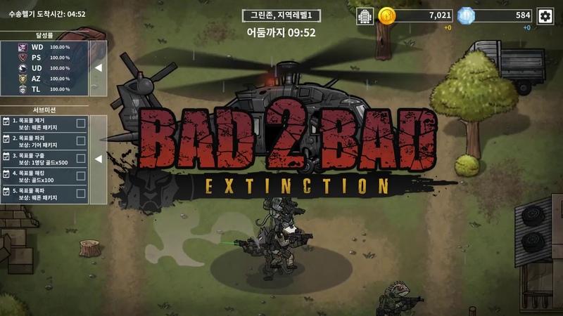 Bad 2 Bad Extinction Геймплей Трейлер