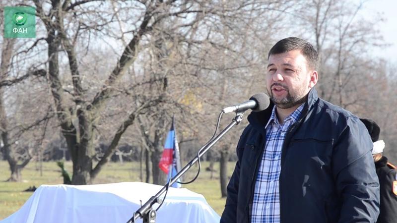 В Донецке открыли парк им. А. В. Захарченко