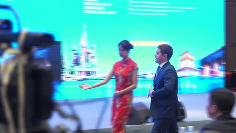 Ямальцы представили торгово-экономический потенциал округа на Четвёртом международном ЭКСПО Шёлкового пути в Китае