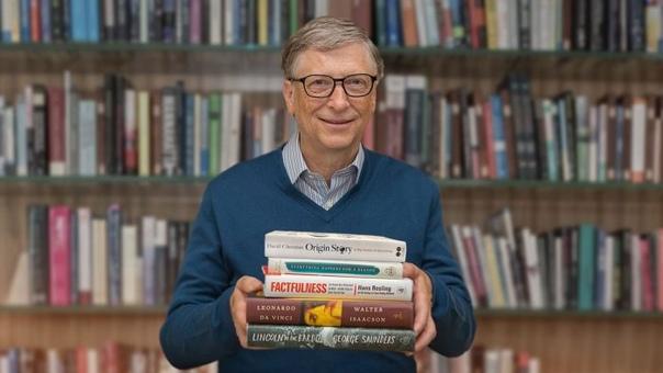 Какие книги читают и другим рекомендуют зарубежные знаменитости: От Опры Уинфри до Билла Гейтса