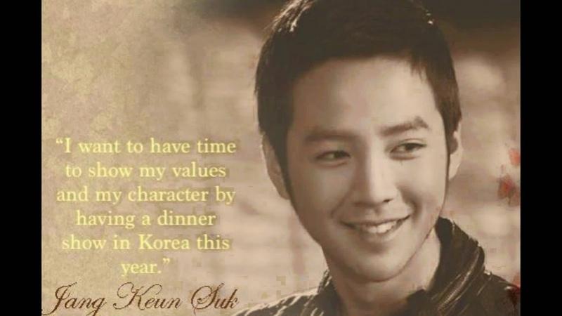 Words of Our PrinceKeun Suk The Last