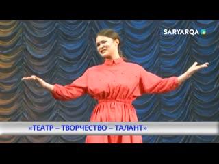 Cюжет о III Международном детско-юношеском фестивале-конкурсе «Театр - Творчество - Талант»