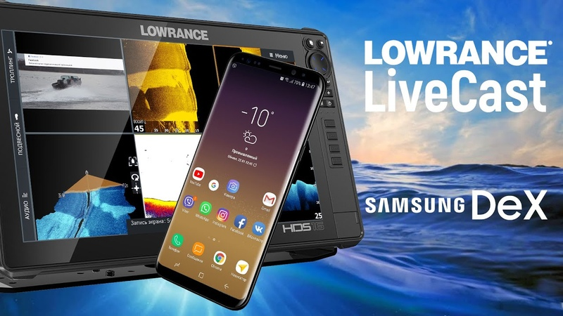 The next generation boating and fishing - Lowrance HDS LiveCast and Samsung DeX integration