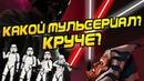 Звёздные Войны Войны Клонов VS Повстанцы