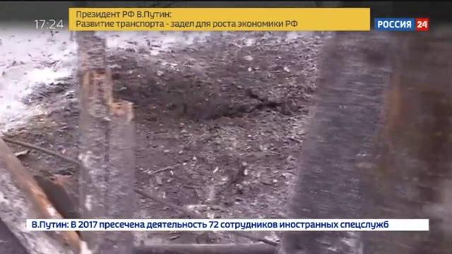 Новости на Россия 24 • Под Донецком машину российского депутата обстреляли из миномета