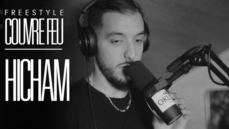 HICHAM - Freestyle COUVRE FEU sur OKLM Radio {OKLM TV}