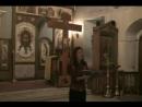 Видео с концерта Тайна вечной Любви памяти о. А. Меня. 6 декабря 2017. Храм св. бесср. Космы и Дамиана в Шубине