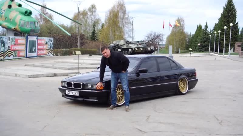 BMW E38 за миллион на пневме. Anton Avtoman