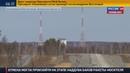 Новости на Россия 24 • Отложенный запуск: ракета либо полетит, либо отправится на завод-изготовитель
