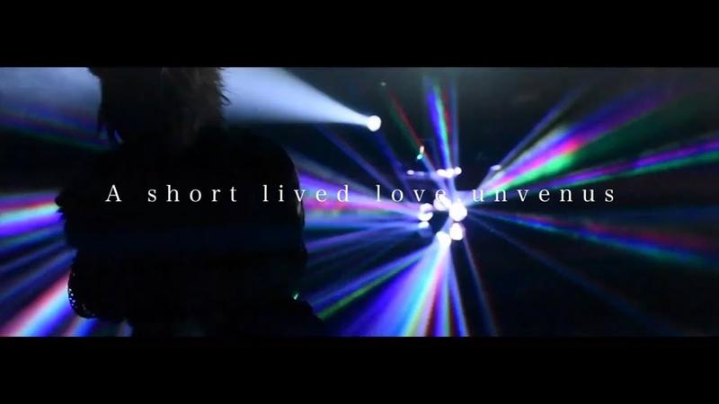 HOWL『UNVENUS』-LIVE MV- 2019.6.15 Release 1st Full Album 『Artist』