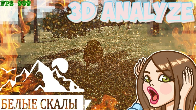 Rust Legacy3D AnalyzeКак сделать белые скалыMaLLluHa РеКоМеНдУеТ