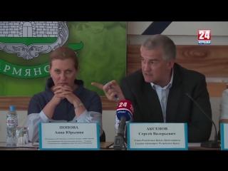 Экстренное заседание штаба по ситуации в Армянске (#КрымОперативный)