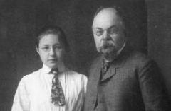 День памяти. Иван Цветаев