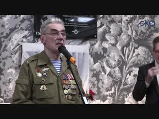 В городе воинской славы Колпино появились новые мемориальные доски в память о героях войны в Афганистане и Чечне