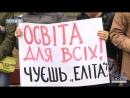 Мітинг батьків, позиція мера і нові тріщини долю Чернігівської ЗОШ №10 розбирали на сесії