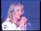 Ace of Base - All That She Wants (Sound Live, Chile 1996)