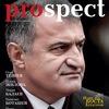 "журнал ""prospect-sk"""